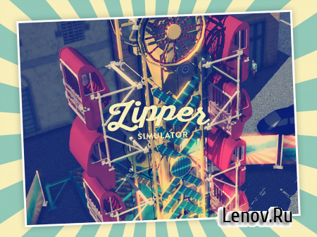Zipper Amusement Ride v 1.7.2 (Full)