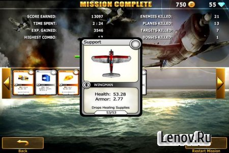 Tigers of the Pacific 3 Paid v 1.0 Мод (много денег и алмазов)