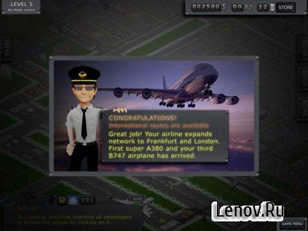 The Terminal 1 v 1.1.0 Мод (много денег)