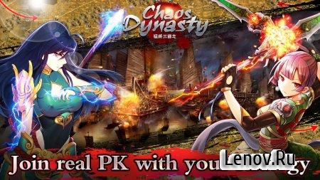 Chaos Dynasty v 1.0.5 Мод (1 HIT KILL)