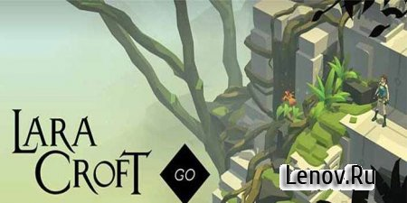 Lara Croft GO v 2.1.109660 Mod (Unlocked Skins & Unlimited Hints)