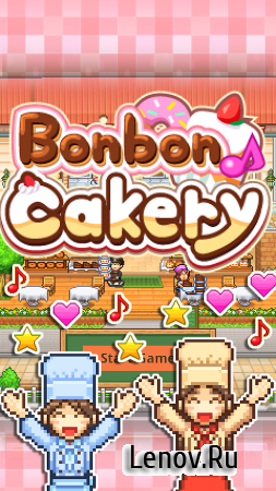 Bonbon Cakery v 2.0.7 (Mod Gold/Medal/Ticket)