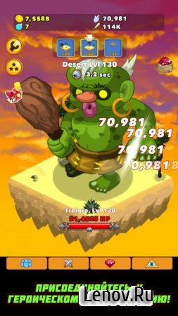 Clicker Heroes v 2.6.5 (Mod Money)