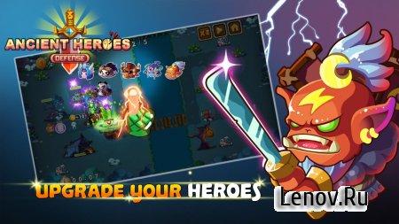 Ancient Heroes Defense (обновлено v 1.0.5) (Mod Money)