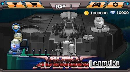 Robo Avenger v 1.5.8 Мод (Mod Money)
