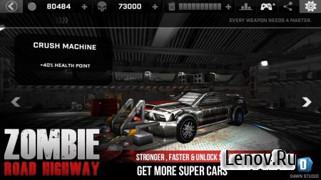 Zombie Road Highway v 1.0.1 Мод (Unlimited Coins/All Chapters Unlocked & More)