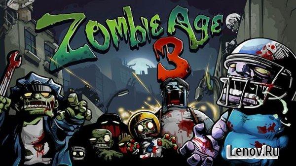 скачать мод много денег на игру zombie age 3