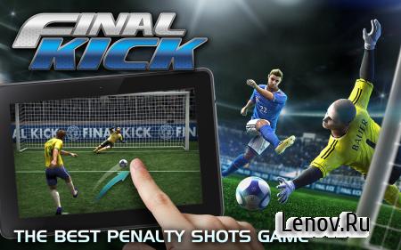 Final kick 2019: Online football v 9.0.12 Мод (много денег)
