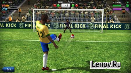 Final kick 2018: Online football v 8.1.3 Мод (много денег)