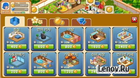 Hotel Story: Resort Simulation (обновлено v 2.0.1) Мод (Infinite Diamonds)