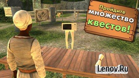 Goat Simulator MMO Simulator (обновлено v 1.3.3)