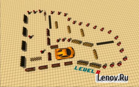 Real Driver: Parking Simulator v 3 Мод (Unlocked)
