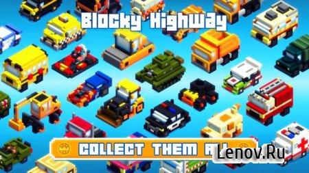 Blocky Highway v 1.2.2 Мод (много денег)