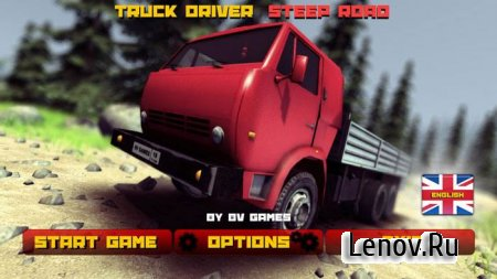 Truck Driver crazy road v 2.2.1 Мод (много денег)