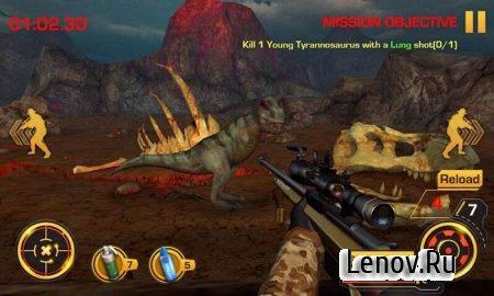 Wild Hunter 3D v 1.0.8 Мод (Unlimited Cash/Gems)