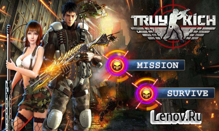 Crossfire: Zombie Defender v 1.0 (Mod Money)