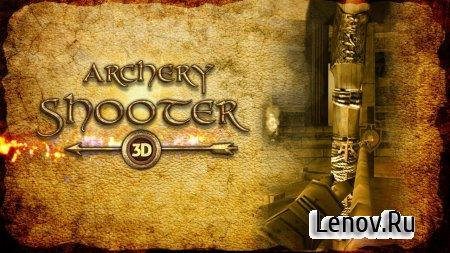 Archery Shooter 3D v 1.1 Мод (Unlocked)