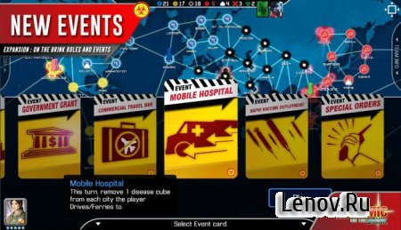 Pandemic: The Board Game (обновлено v 1.1.32)
