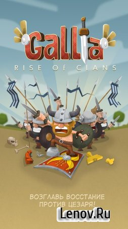 GALLIA Rise of Clans GOLD v 1.0.5 (Mod Money)