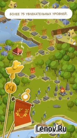 GALLIA Rise of Clans GOLD v 1.0.5 (Mod Money)