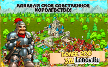 Kingdoms & Monsters v 1.1.92 (Mod Money)