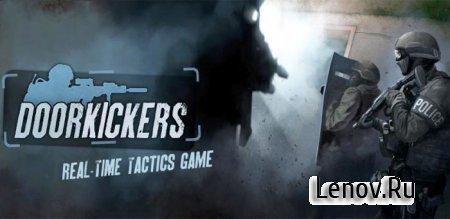 Door Kickers v 1.0.99 (Mega Mod)