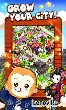 Japan Life v 1.5.12 (Mod Gems)
