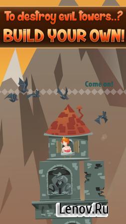 Crazy Tower 2 v 1.29 (Full) (Mod Money)