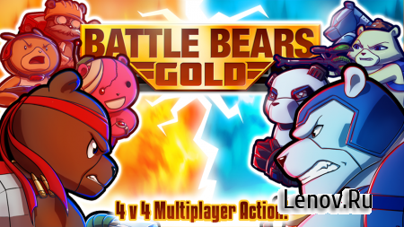 Battle Bears Gold Multiplayer v 2015.7.3 Мод (Health/Ammo/Fire Rate)
