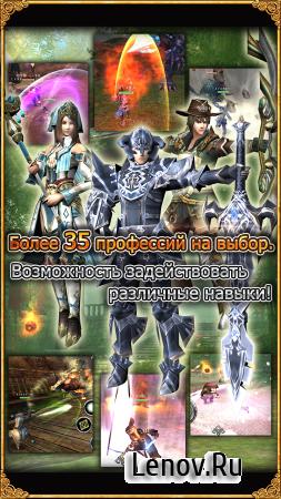 Online RPG AVABEL v 8.4.1 Mod (Infinite HP/400x Damage)