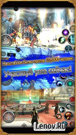 Online RPG AVABEL v 6.37.0 Мод (Infinite HP/400x Damage)