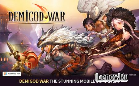 Demigod War (обновлено v 1.3.5) Мод (50k stats any items equipped)