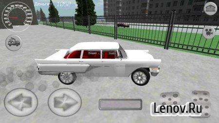 Криминальная Россия 3D (обновлено v 2)