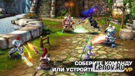 Order & Chaos 2: Redemption v 3.1.3a Mod (No Skill CD)