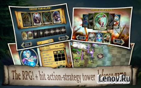 Heroes Defender Tower Defense v 0.3.4 (Mod Money)