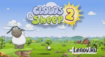 Clouds & Sheep 2 v 1.4.4 Мод (много камней)