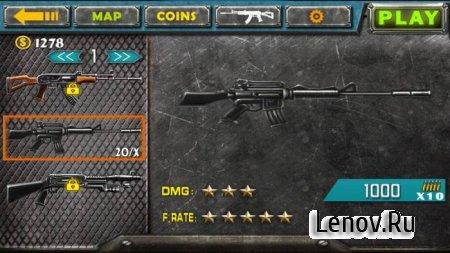 Gun Strike 3D (обновлено v 1.1.3) Мод (много денег)