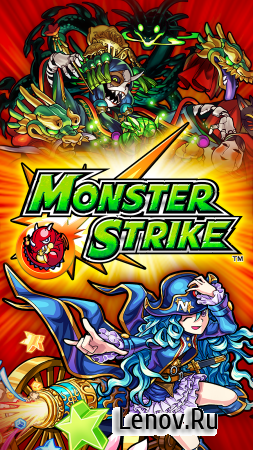 Monster Strike v 15.0.0 Мод (High Damage/Always Player Turn/Greatest Shot)