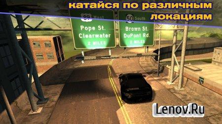 Rally Master Pro 3D v 2.0 (Mod Money/Ad-Free)