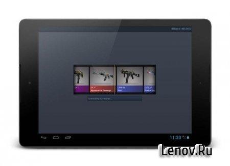 EZ Skins: Case Simulator (обновлено v 1.25)