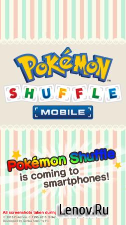 Pokémon Shuffle Mobile v 1.13.0 (Mod Money & More)