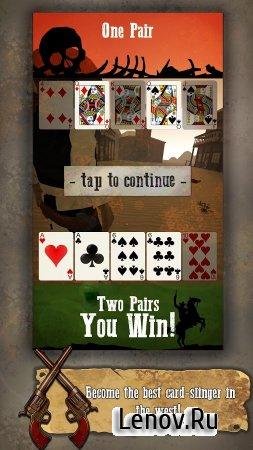 Outlaw Poker (обновлено v 1.8.3) (Mod Money)