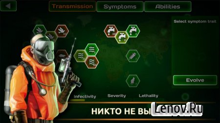 Virus Plague: Pandemic Madness v 1.0.4 (Mod DNA)