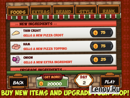 My Pizza Shop - Pizzeria Game (обновлено v 1.0.12) (Mod Money)