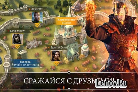 Rival Kingdoms: Age of Ruin v 1.94.0.120 Мод (Starting battle with lot mana amount)