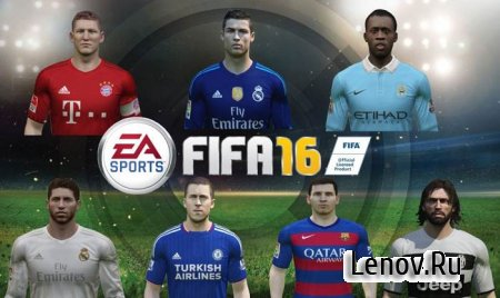 FIFA 16 Ultimate Team v 3.3.118003 Мод (Patched/Working on all devices)
