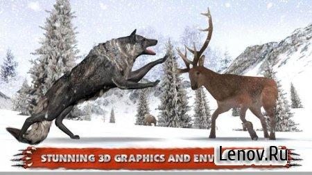 Wolf Simulator Extreme v 1.1
