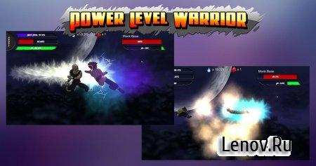 Power Level Warrior v 1.1.7p1 (Mod Money/Stat)