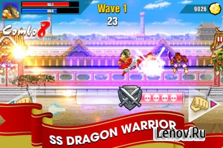 SS Dragon Warrior Fight Storm v 1.1.2 (Mod Money)