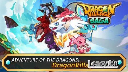 Dragon Village Saga v 11.23 (Mod Mana/Special Skill)